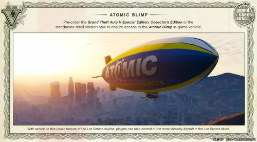 Дирижабль Atomic Blimp в GTA 5