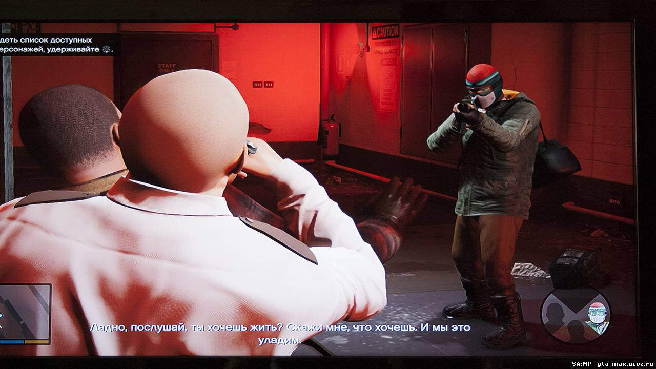Скриншоты GTA 5 - Xbox 360