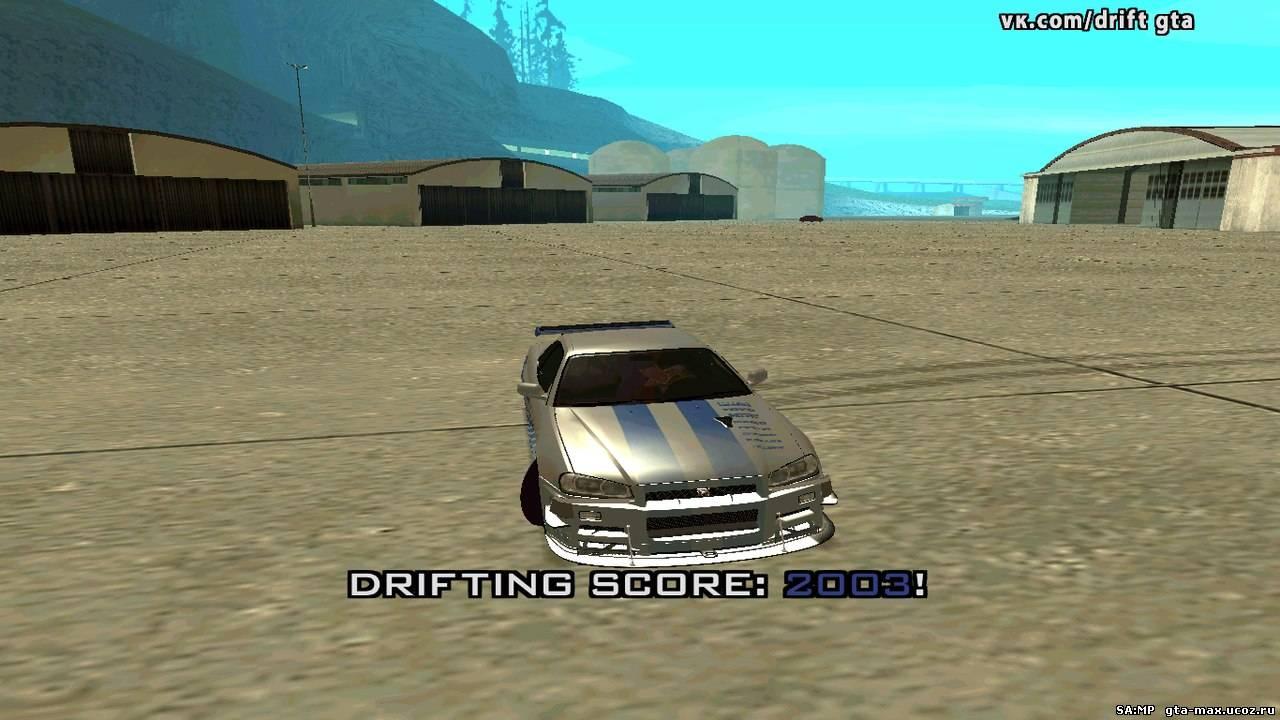 Nissan Skyline из Форсажа для GTA San Andreas